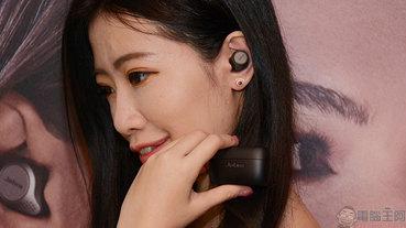 第四代 Jabra Elite 75t 真無線藍牙耳機在台推出,貼合各種耳朵的輕巧之選