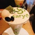 saryoパフェ - 実際訪問したユーザーが直接撮影して投稿した神楽坂カフェ神楽坂 茶寮 本店の写真のメニュー情報