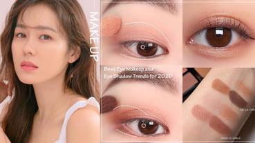 2020「微笑眼妝」是趨勢!眼妝教學畫出孫藝珍、周子瑜的微笑眼,水汪汪超迷人!