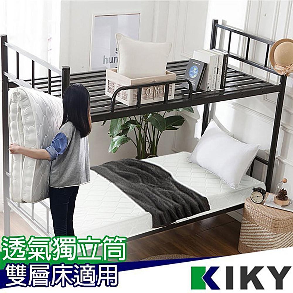 智慧恆溫超薄獨立筒床墊單人3尺 ***此商品只搬至1樓,客戶需自行搬運上樓。***