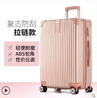 行李箱拉桿箱旅行箱鋁框網紅ins行李箱女萬向輪男學生20寸密碼皮箱子LX 雲朵走走