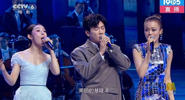 容祖兒(右)同蘇有朋、喻越越合唱。