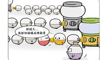 [LINE購物]扭蛋雞-邊買邊賺LINE POINTS回饋