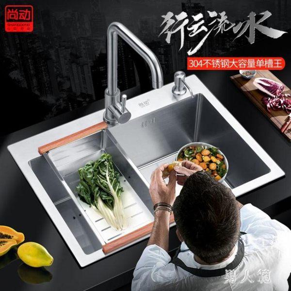 衛浴手工水槽大單槽水槽套餐加厚304不銹鋼廚房洗菜盆洗碗池