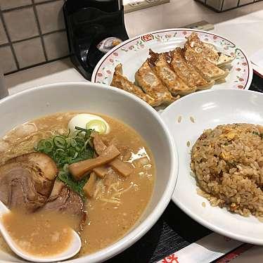 餃子の王将 北浜道修町店のundefinedに実際訪問訪問したユーザーunknownさんが新しく投稿した新着口コミの写真