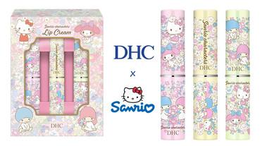 DHC X Sanrio推聯名護唇膏~超可愛滿版Hello Kitty、美樂蒂和Kikilala陪你暖心過冬日