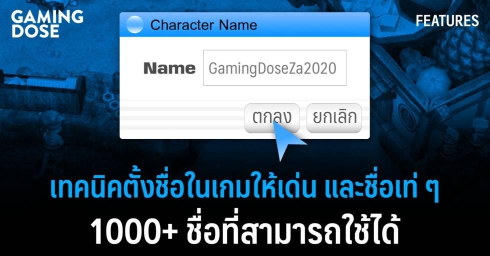 คาเนก เคน Roblox Anime Cross 2 เทคน คต งช อในเกมให เด น และช อเท ๆ 1000 ช อท สามารถใช ได Gamingdose Line Today
