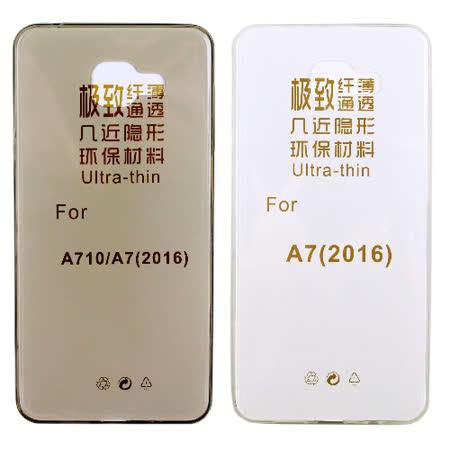 ◎ 0.35mm超薄工藝,完美貼身,手機與保護套和二為一 ◎ 超薄、超輕、質地柔軟 ◎ 不增加絲毫重量,清新自然