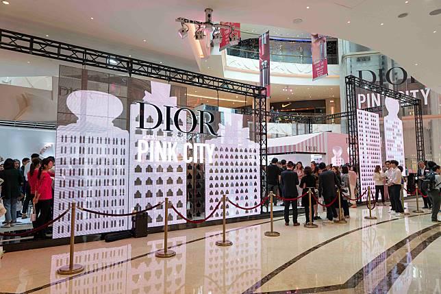 Dior Pink City。