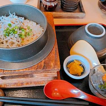 鎌倉の釜飯 かまよかのundefinedに実際訪問訪問したユーザーunknownさんが新しく投稿した新着口コミの写真