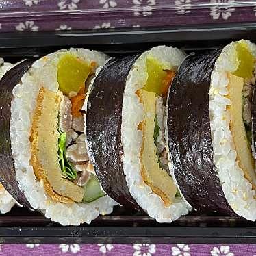 韓国料理 扶餘 仙台泉セルバ店のundefinedに実際訪問訪問したユーザーunknownさんが新しく投稿した新着口コミの写真