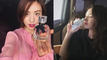 選香不知從何著手?那就從這 6 位韓星「愛用香氛」選擇吧!