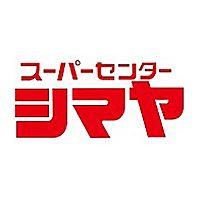 スーパーセンターシマヤラクール飛騨高山店