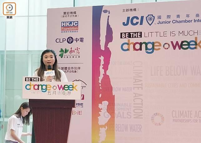 「香港環保生活習慣」問卷調查發布會今天舉行。(黃金棋攝)