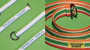 7-11與全家變潮牌!Chinatown Market 推出超超商感十足的潮流腰帶