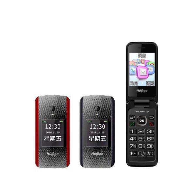 2.4吋 1.77吋內外大螢幕 大字體 大按鍵 大鈴聲 超大選項圖示字體,長輩使用好輕鬆 支援藍牙通話 LED手電筒功能 *標準配備:手機X1、電池X1、有線耳機X1、USB充電傳輸線X1、旅充頭X1
