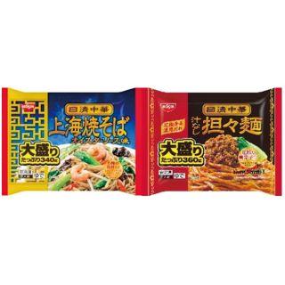 日清 上海焼そば大盛り/汁なし担々麺大盛り