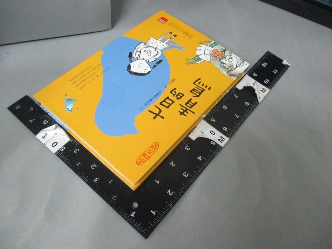 【書寶二手書T1/兒童文學_IGD】高雄左營:七日的青鳥(精裝)_林秀穗, 廖健宏