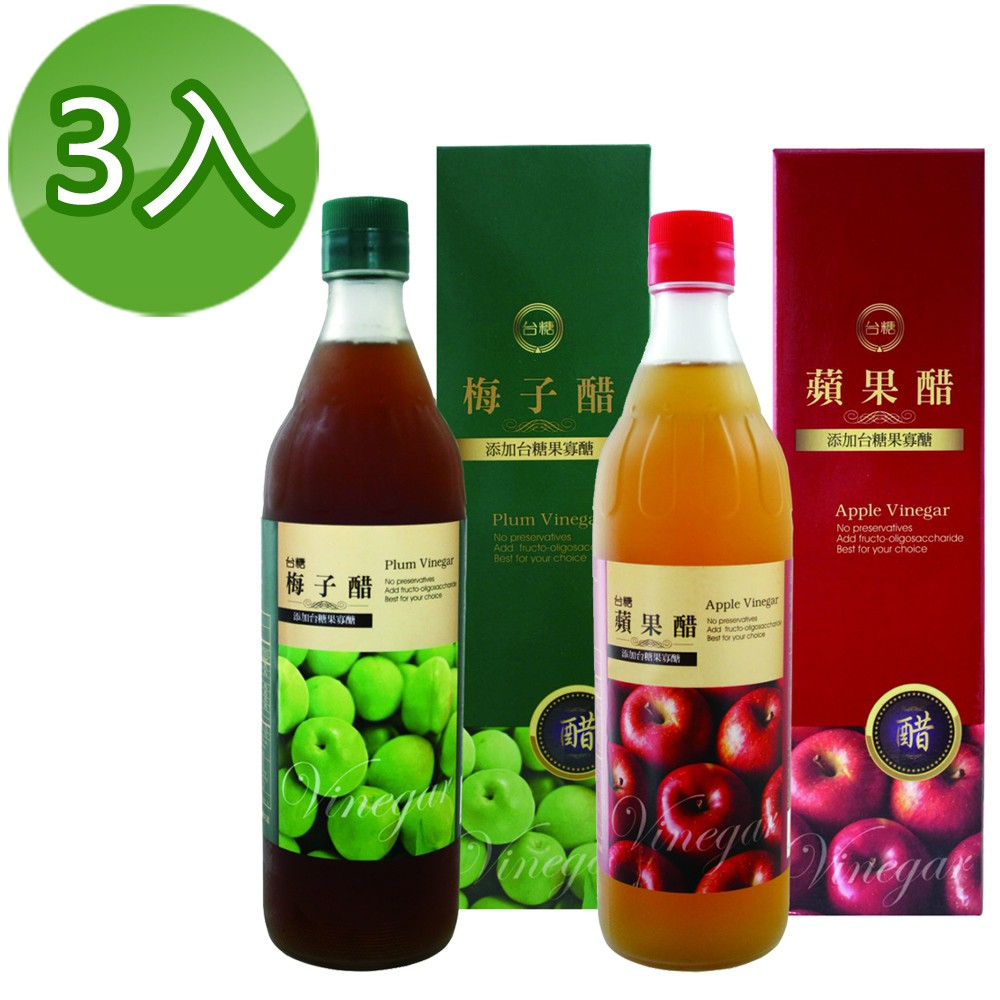 [原廠授權] 台糖水果醋600ml(蘋果醋*3瓶+梅子醋*3瓶)