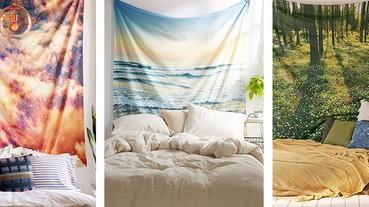 房間只要這一「掛」,無敵海景、陽光森林、魔幻夜空任妳挑選