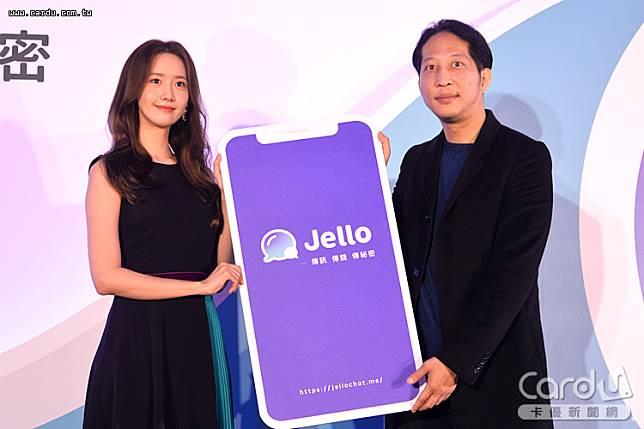 「Jello」重新上線,重金請來人氣韓星「潤娥」擔任代言人,串接「街口支付」轉帳功能(圖/卡優新聞網)