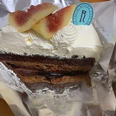 RITUEL CAFE ルミネ新宿店のundefinedに実際訪問訪問したユーザーunknownさんが新しく投稿した新着口コミの写真