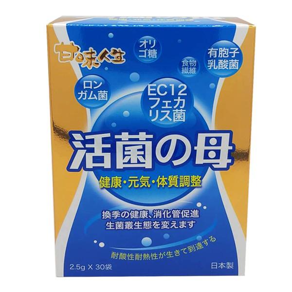 劑型:粉劑容量/規格: 30包(每包2.5公克)/盒保存期限: 1095天貨源: 公司貨產地: 日本商品資訊: 商品名稱: 甘味人生 活菌之母(敏益菌)-30入商品規格: 30包(每包2.5公克)/盒