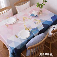 餐桌布 茶幾餐桌布防水防油免洗長方形書桌ins網紅學生北歐電視櫃臺布藝