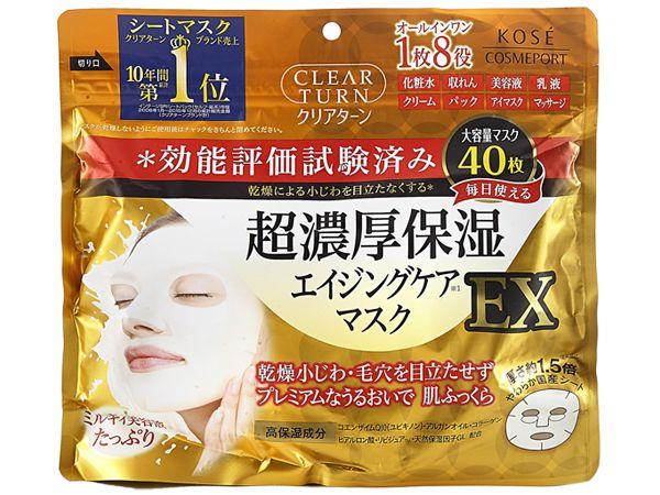 KOSE 高絲~超濃厚保濕面膜(40枚入)【D387926】