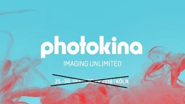 才剛宣告每年辦1次,世界影像博覽會Photokina卻髮夾彎取消明年展期