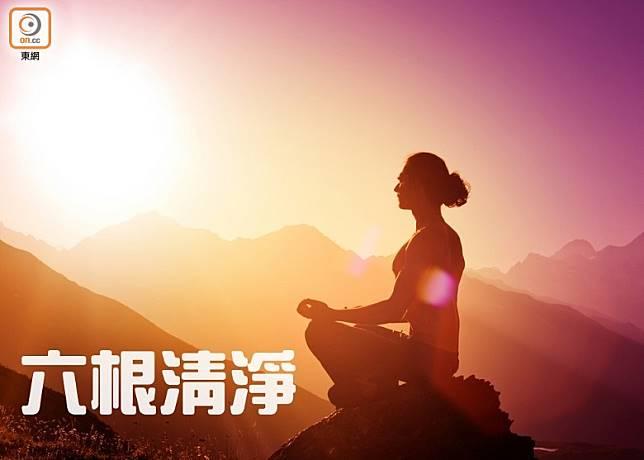 佛家養生,除了要「四大皆空」,還要「六根清淨」。(互聯網)