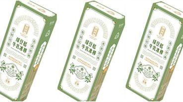 舊振南x杜老爺推出「綠豆椪牛乳冰棒」全台7-ELEVEN限量販售!三層夢幻口感、內層是綠豆沙綿軟內餡