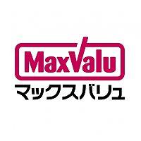 マックスバリュ上野小田店