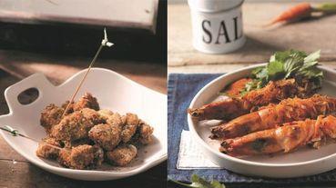 半夜想吃鹹酥雞不求人!4道少油低脂氣炸鍋食譜,「鹹酥雞在家做,還有餐廳神級美味脆皮炸蝦與牛排~」