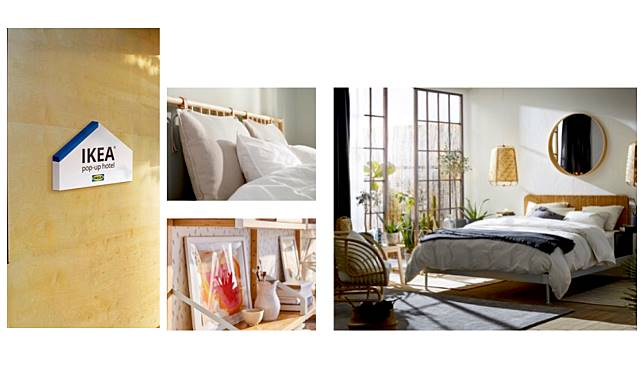 IKEA為宣傳今年「臥室」主題,在台北開設全亞洲首間Pop-up Hotel。