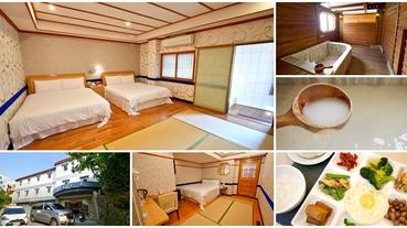 北投溫泉泡湯推薦 麗之湯溫泉會館~便宜住宿休息,日式風個人湯屋
