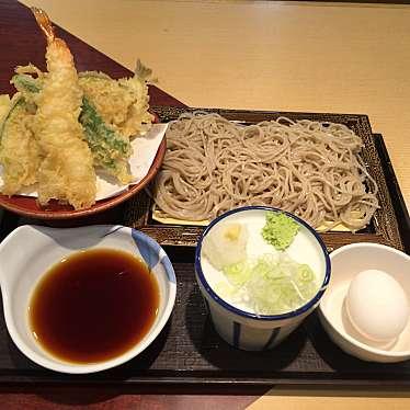 実際訪問したユーザーが直接撮影して投稿した歌舞伎町うどんいわもとQ 歌舞伎町店の写真