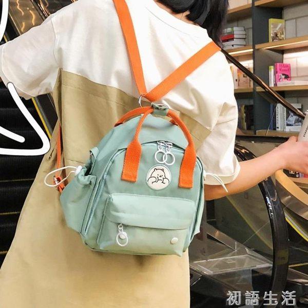 新品小包包時尚百搭雙肩包多功能兩用側背包女學生森系防水小背包 初語生活