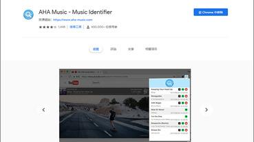 AHA Music,一款好用的網頁音樂辨識工具