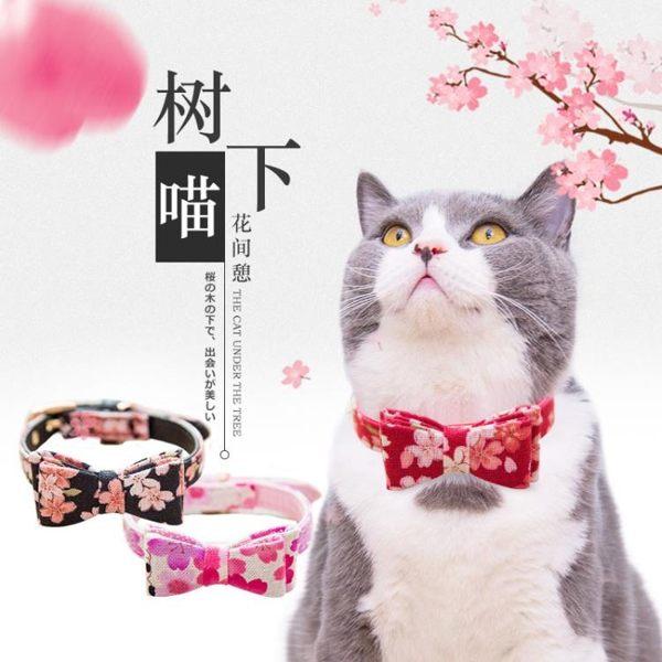 日本櫻花和風貓咪鈴鐺項圈貓圈蝴蝶結頸圈可調節脖圈寵物用品 星河光年