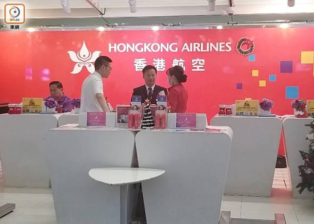 香港航空因財政問題面臨被釘牌危機。