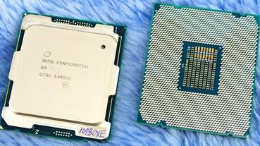 Intel Core i9-10980XE 處理器評測,AVX-512 加料 VNNI 又降價,更超值的 HEDT 平台處理器誕生