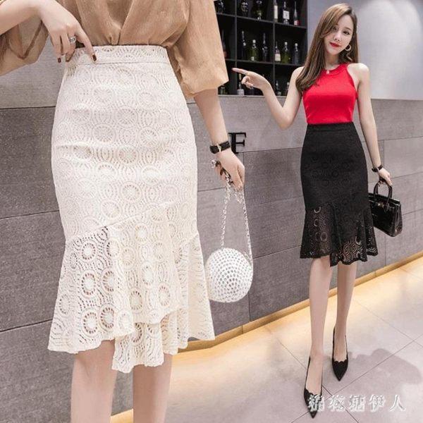 蕾絲裙魚尾裙半身裙中長款2019秋裝新款高腰荷葉邊a字裙