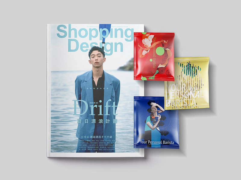 本期《Shopping Design》從認識第一位海人開始,採集台灣「海與人」的故事,從台灣本島、小琉球、蘭嶼到馬祖,呈現與海共生的風格生活,從靜靜看海、海面滑行、入海下潛,或單純只是到海邊放空⋯⋯,