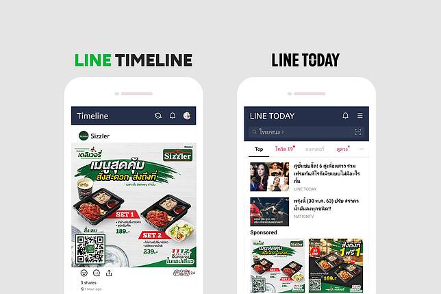 ตัวอย่าง โฆษณา Sizzler ที่ปรากฏบน LINE Timeline และ LINE Today
