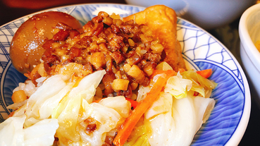 五掌櫃麵食館 桃園八德美食 平凡卻讓人念念不忘的好味道 滷肉飯 牛肉麵 鮮蝦炒手 滷味小菜