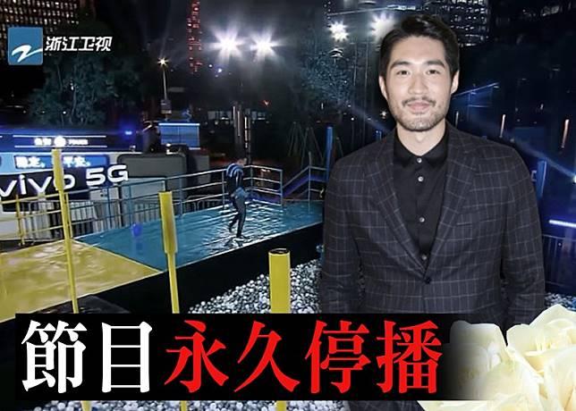高以翔參與的《追我吧》節目,浙江衛視已決定永久停播。