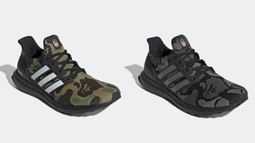 新聞分享 / 猿人魅力 A Bathing Ape x adidas UltraBOOST 發售日確定