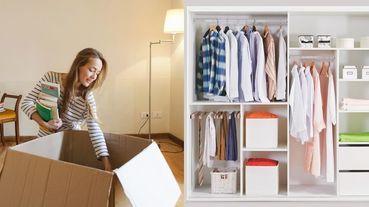 【肺炎OUT在家FUN】宅在家也能動動手讓空間煥然一新!居家換季整理的「15樣超實用收納小物」推薦!