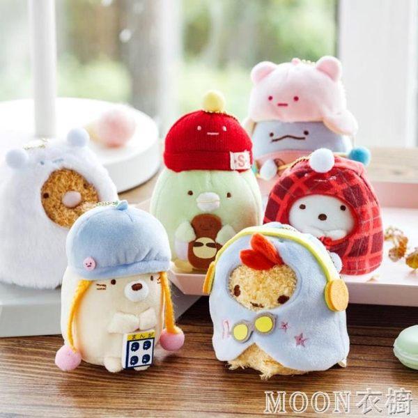 日本角落小動物掛件玩偶墻角公仔生物 披風斗篷毛絨書包掛飾禮物 moon衣櫥